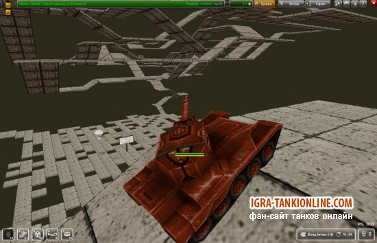 Игру world of tanks 11 to windows 7